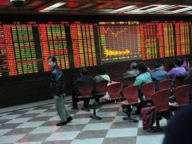 A股三大指数3月23日开盘涨跌不一